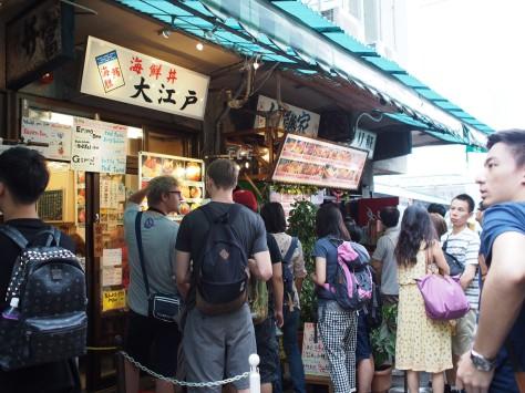 K_P7240919_Tsukiji.JPG