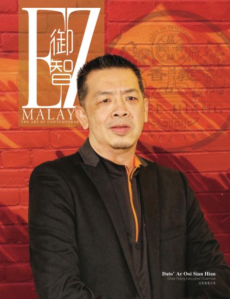 Dato Ar Ooi Sian Hian.png