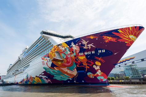 Starboard side of World Dream.jpg