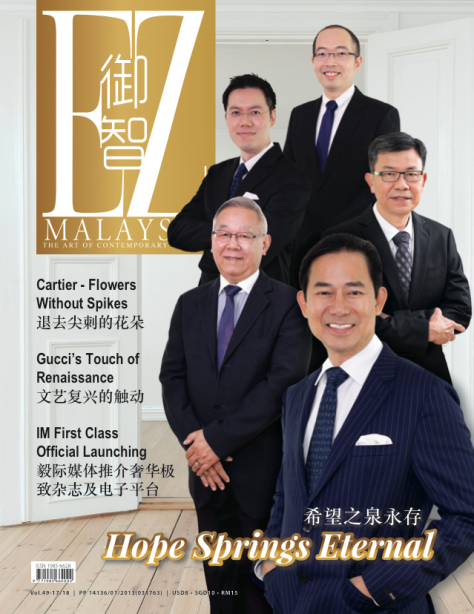 Dato' Dr Colin Lee Soon Soo_Cover Story.png