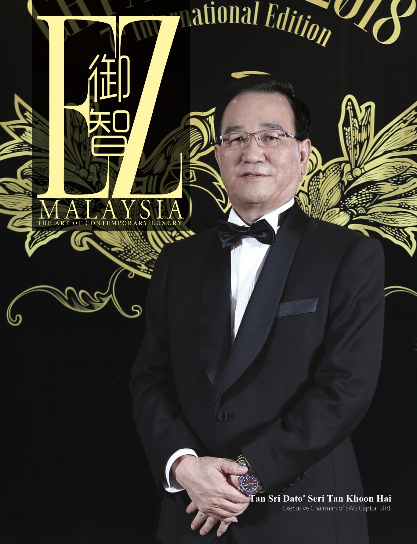 Tan Sri Dato Seri Tan Khoon Hai