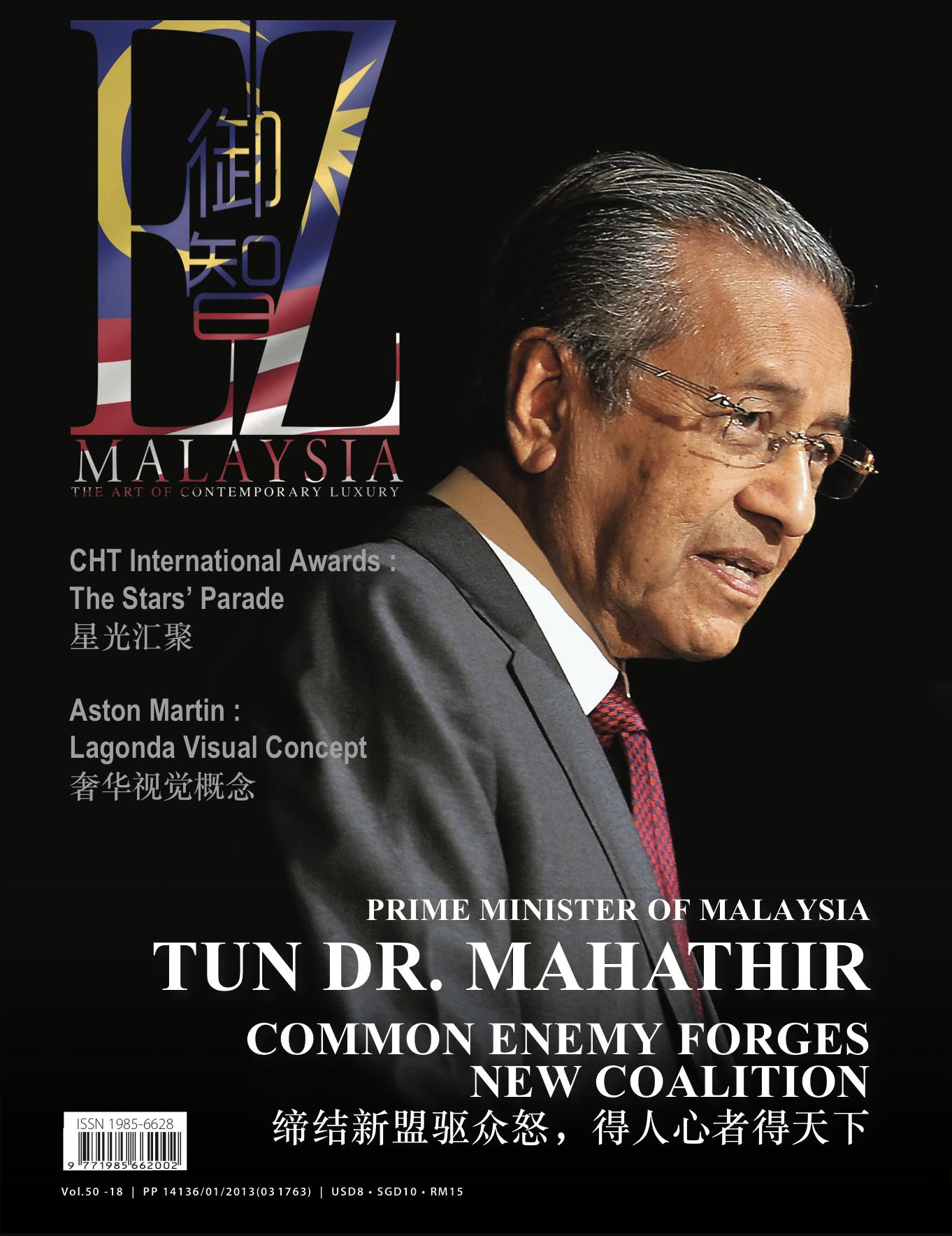 Tun Dr.Mahathir.png