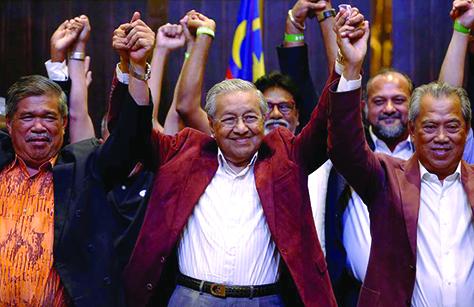 Tun Mahathir-GE14.jpg