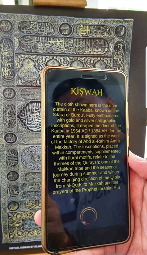 5. Wariscan, a prototype smartphone app with a Virtual Kiswah and Virtual Reality Holy Kaabah.