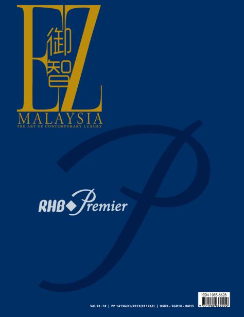 RHB Premier.png