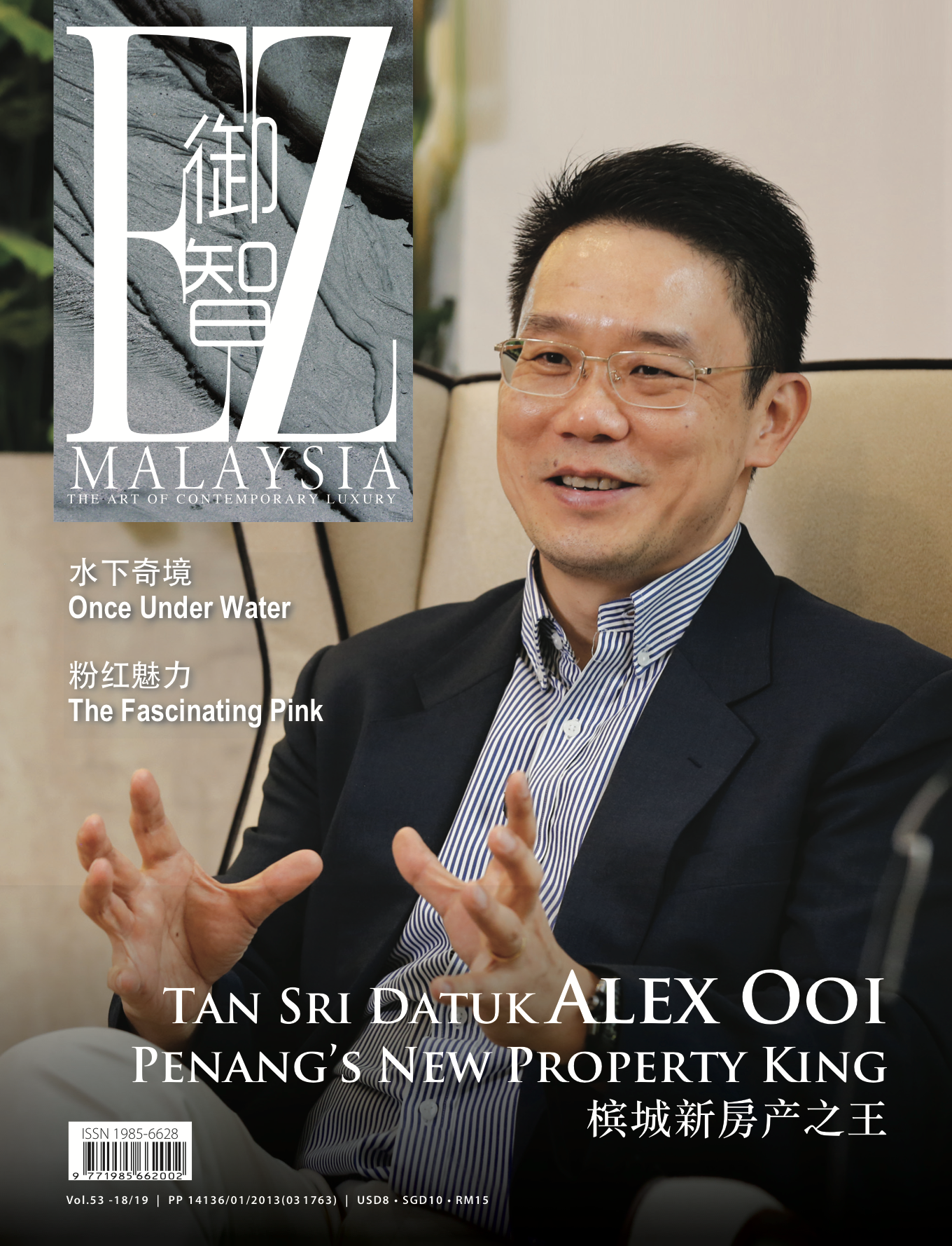 Tan Sri Datuk Alex Ooi.png