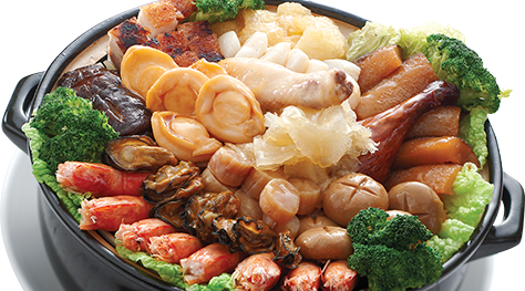 Goose Web Abalone Seafood in Casserole .jpg